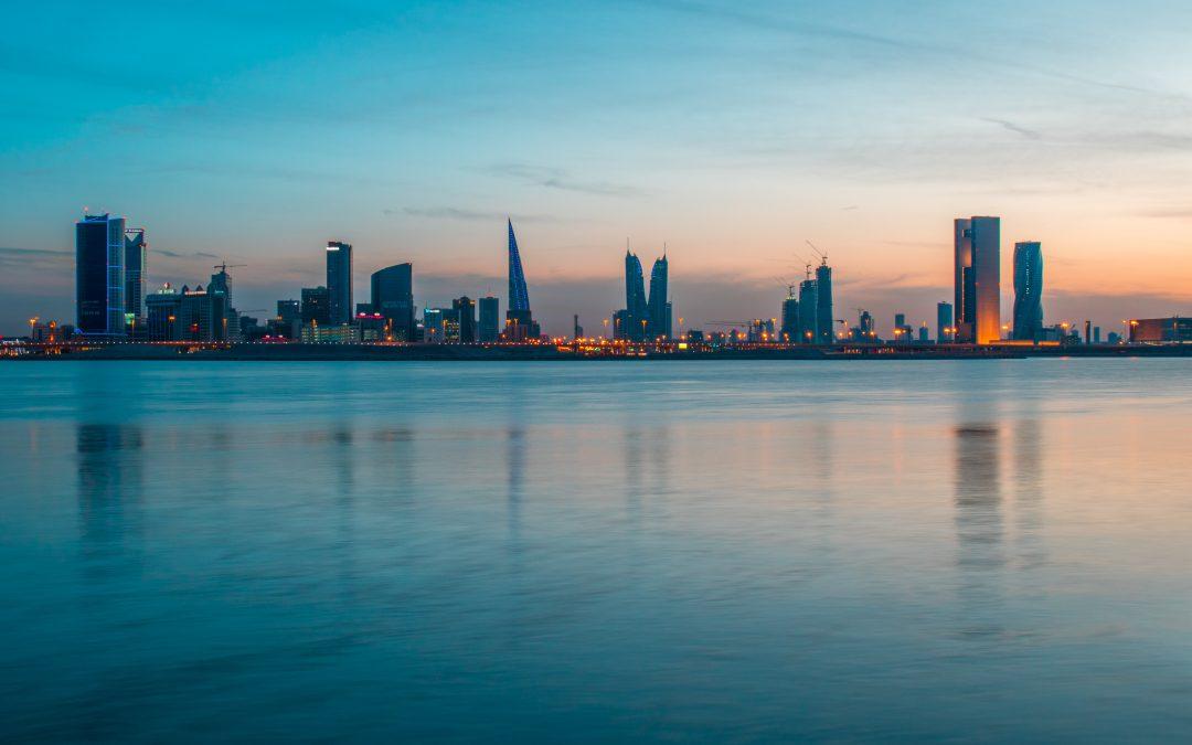 IDH Bahrain image